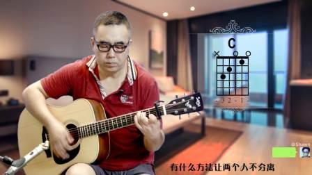 萧亚轩《突然想起你》吉他弹唱 大伟吉他