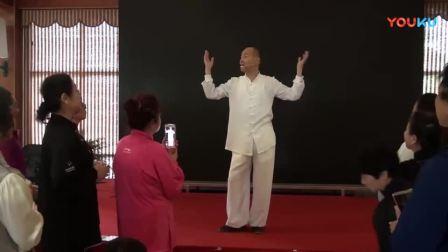 雷斌老师第一期大堂讲授大舞3_高清