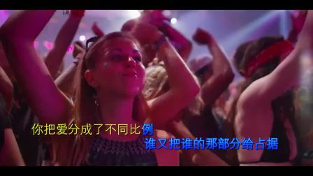 dj劲爆舞曲