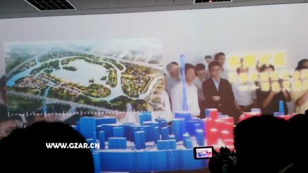增强现实AR广州未来城市规划展