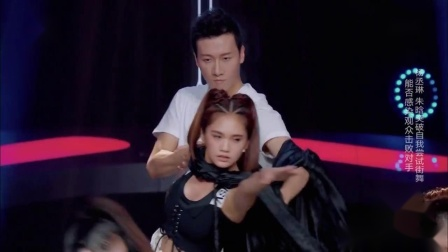 NSI Rainie Yang0819CUT-3