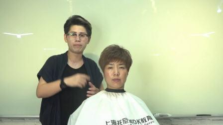 专业发型师 上海托尼盖美发学校 剪发视频