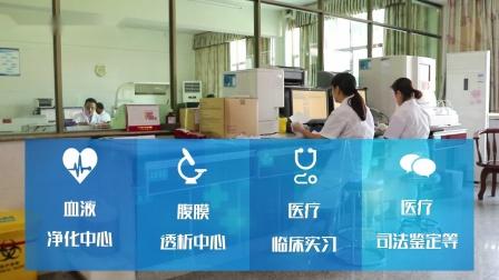靖州县人民医院