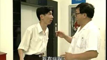 都市凡人系列剧《阿木林》06-《甲鱼风波》