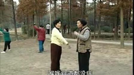 """都市凡人系列剧《阿木林》10-《阿木林治""""病""""》"""