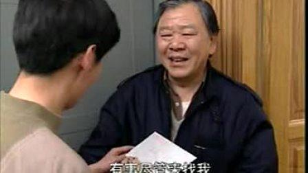 都市凡人系列剧《阿木林》12-《他的父亲母亲》