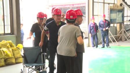天柱钢铁集团迎来百岁老红军3厂区参观