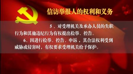 河南省安阳市龙安区监委服务指南