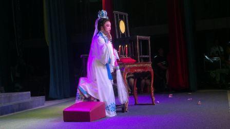 方玉娘祭塔-下塔 临海华众越剧团 孟再萍饰演方玉娘