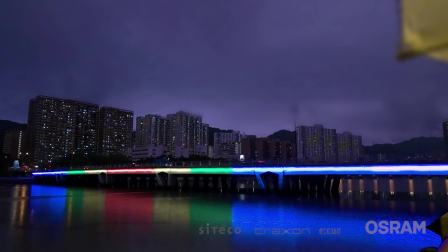 Shing Mun Bridges - Hong Kong, China