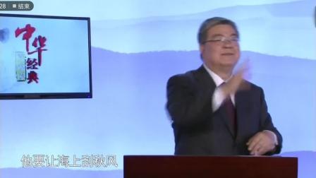中华经典——曹操《观沧海》