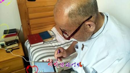 DJ父亲 马立仁