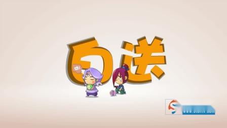 梦幻西游 介绍篇 广东二维动画设计公司|Flash动画|二维动画|产品演示动画|三维动画|影视动画设计制作公司