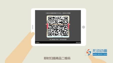 睡客小镇 应用篇 广州互联网产品动画设计制作公司|二维动画设计|Flash动画制作|MG动画设计制作公司