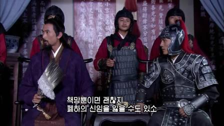 王阳明电视剧 第33集 超清