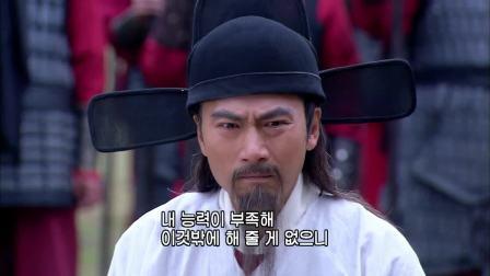 王阳明电视剧 第36集 超清