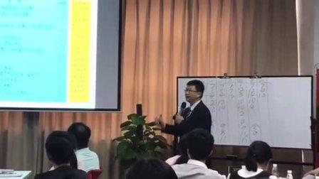 王山老师《门店运营管理》授课视频