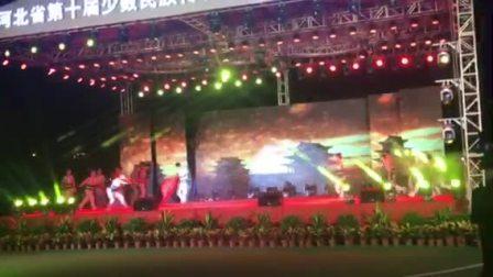 河北省第十届少数民族传统体育运动会闭幕式0