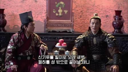 王阳明电视剧 第33集 超清.