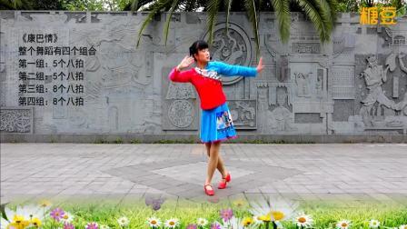 吉美广场舞最新教学专辑 2014版 吉美广场舞《康巴情》原创藏族舞附教学