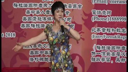 梅拉诺国际音乐大赛颁奖仪式 豫剧【花木兰】谁