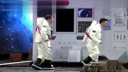 宋小宝 小品《星际旅行》爆笑全场 宋小宝小品大