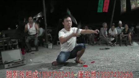 蒋桂兰仙逝张相成三棒鼓2