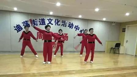 同心姐妹花舞蹈队(功夫扇)1535204591607