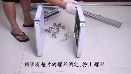 不锈钢四层置物架安装视频