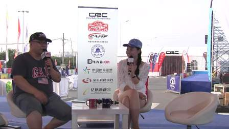 2018汽车拉力锦标赛之宝丰站