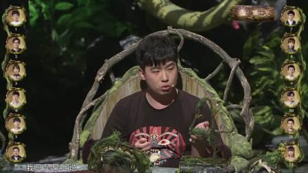 PandaKill第5季第4期P1