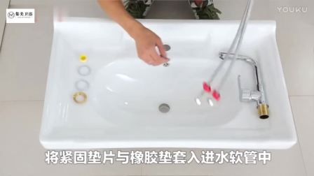 集美卫浴浴室柜安装参考视频