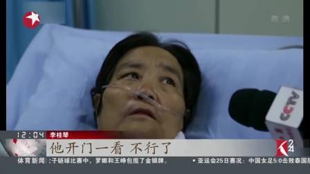 哈尔滨一酒店发生火灾 19人遇难 伤者回忆火灾发生时被救瞬间 东方大头条 180826