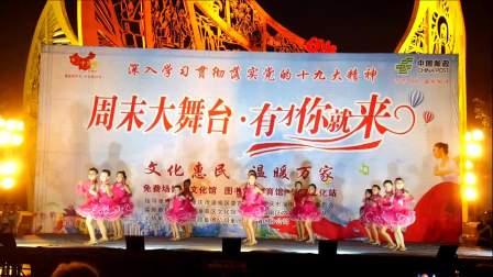 重庆潼南火苗舞队恰恰《舞天使》周末大舞台14人