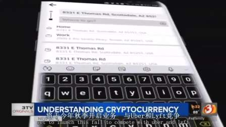 Cryptocurrency Dash aims to give mainstream money a run