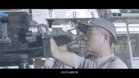 长城华冠(前途汽车)苏州生产基地