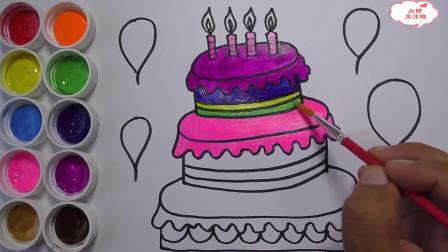 三层蛋糕简笔画涂色游戏 认识颜色 学习绘画英语
