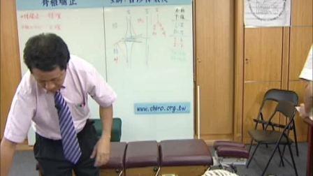 chiro17曹修悌美式整脊-脊椎矫正教学17-下肢矫正-下腓骨后偏--中华脊椎健康研究中心