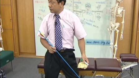 chiro49曹修悌美式整脊-脊椎矫正教学49-骶骨08-课本精华讲解--中华脊椎健康研究中心