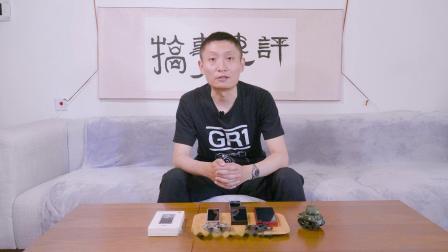 飞傲便携HiFi播放器【M3K】——爱搞事评测