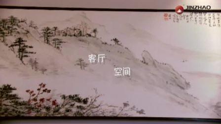简约中式——气韵卓然