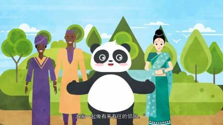 """【学习有道】从胡萝卜的传入到京剧""""出海"""":3分钟看懂""""一带一路""""上的文明交流"""