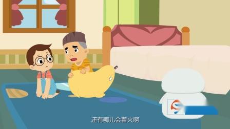 幼儿园安全教育 广州二维动画制作公司|广州二维动画设计|广州Flash动画设计|广州MG动画设计|广州影视动画制作有限公司