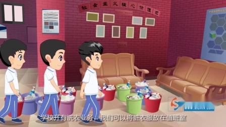 广州华侨中学介绍篇 广州影视制作公司|广州动漫设计公司|广州动画制作公司|广州宣传动画制作公司