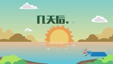 防邪办公益宣传片 广州动漫公益宣传片|广州影视公益宣传片|广州教育公益宣传片|广州公益动漫宣传片设计制作公司