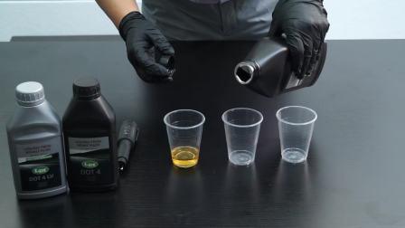 致优工具 台湾刹车油检测笔 刹车油测试笔 刹车油更换检测仪 更换制动液测试仪