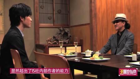 【3A漫游指南】《火焰纹章编年史》终章——觉醒