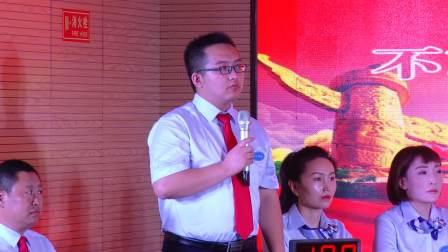 晋中市公共资源交易服务中心知识竞赛