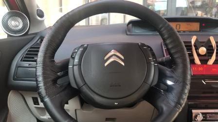 西安汽车音响 东风雪铁龙汽车音响真实改装试听分享 西安车乐汇