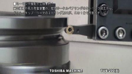 数控立车 TUE-200(S) 東芝機械